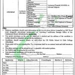 Cantonment Board Abbottabad Jobs