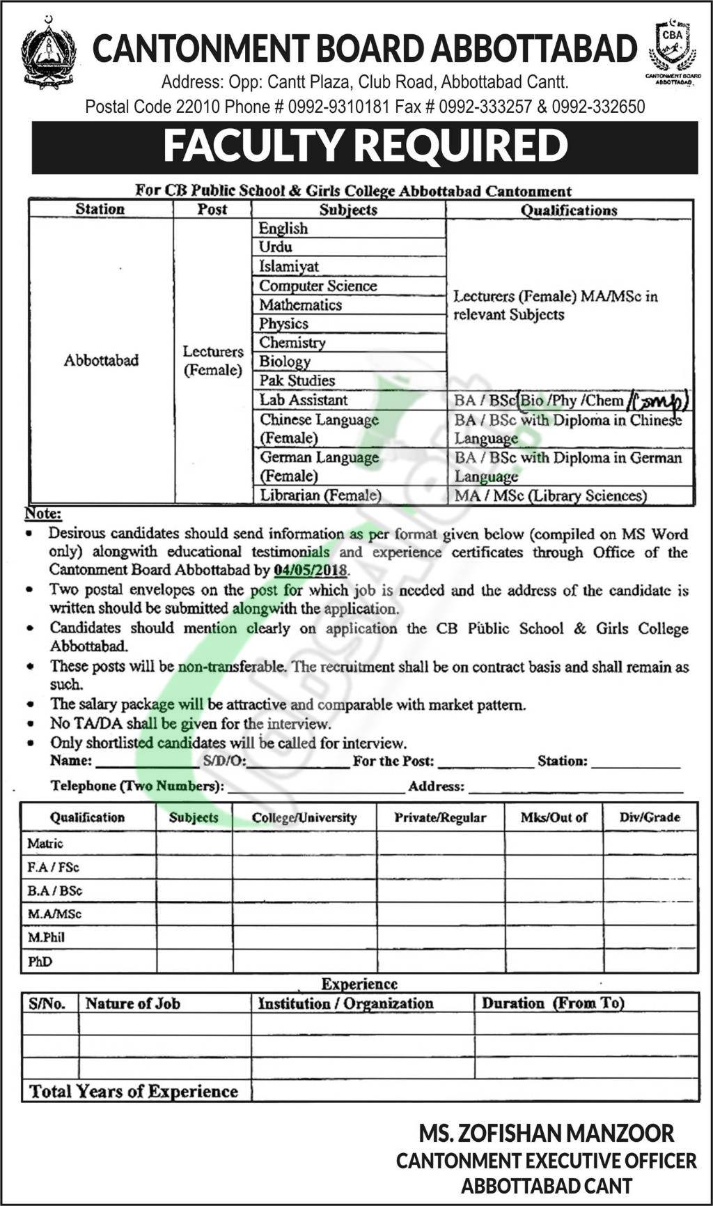 Cantonment Board Abbottabad Jobs