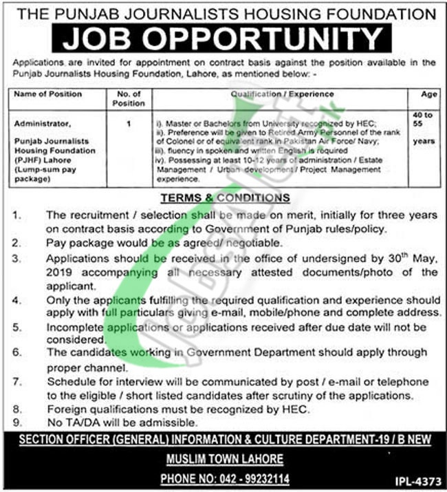 Punjab Journalist Housing Foundation Jobs 2019