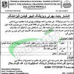 Govt Vocational Training Ins