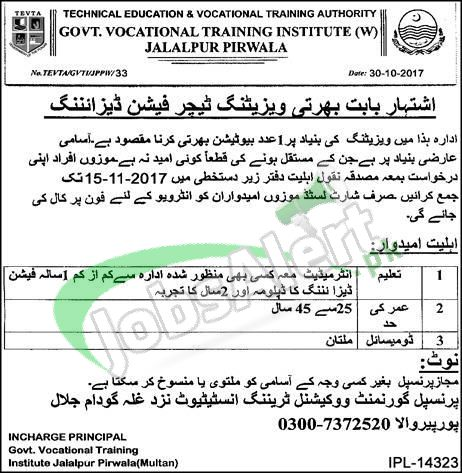 Govt Vocational Training Ins
