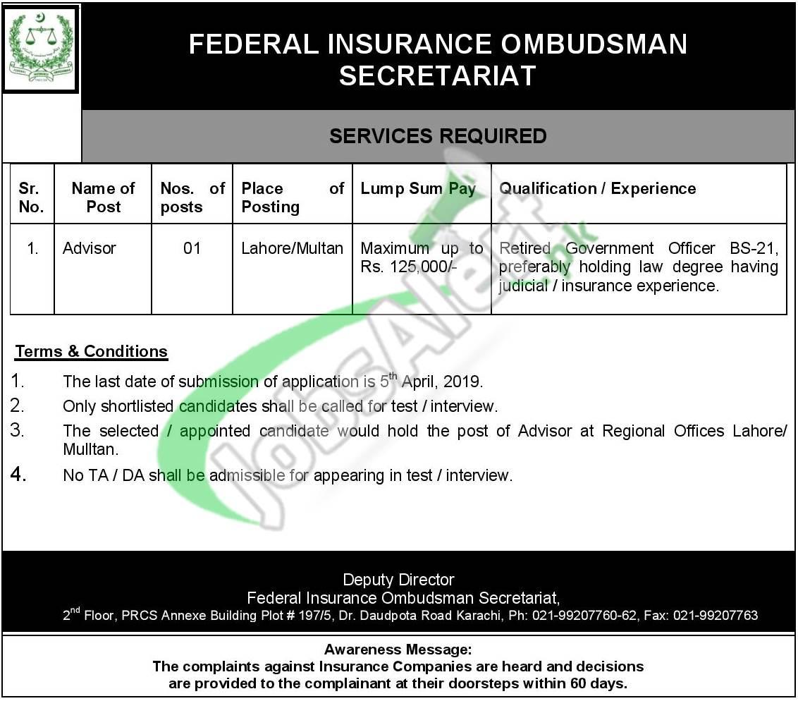 Federal Insurance Ombudsman Secretariat Pakistan Jobs 2019