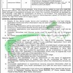 Punjab Revenue Authority
