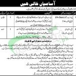 Headquarter Multan Logistics Area Jobs 2019