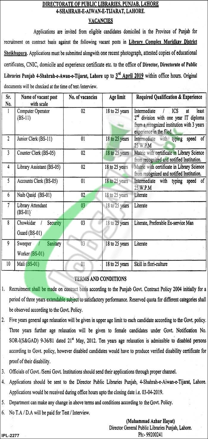Directorate of Public Libraries Punjab Jobs 2019