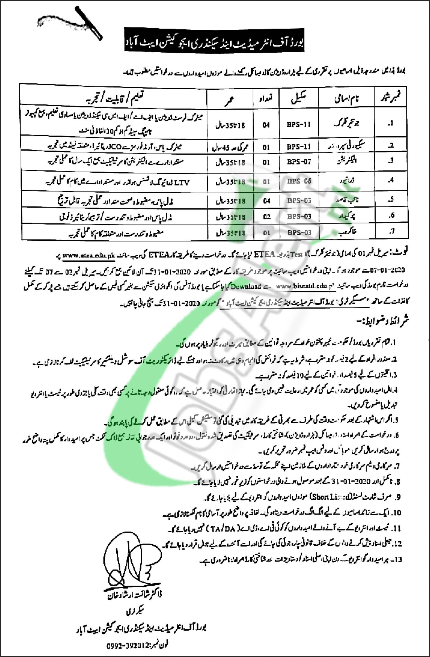 Board of Intermediate and Secondary Education Abbottabad Career Opportunities