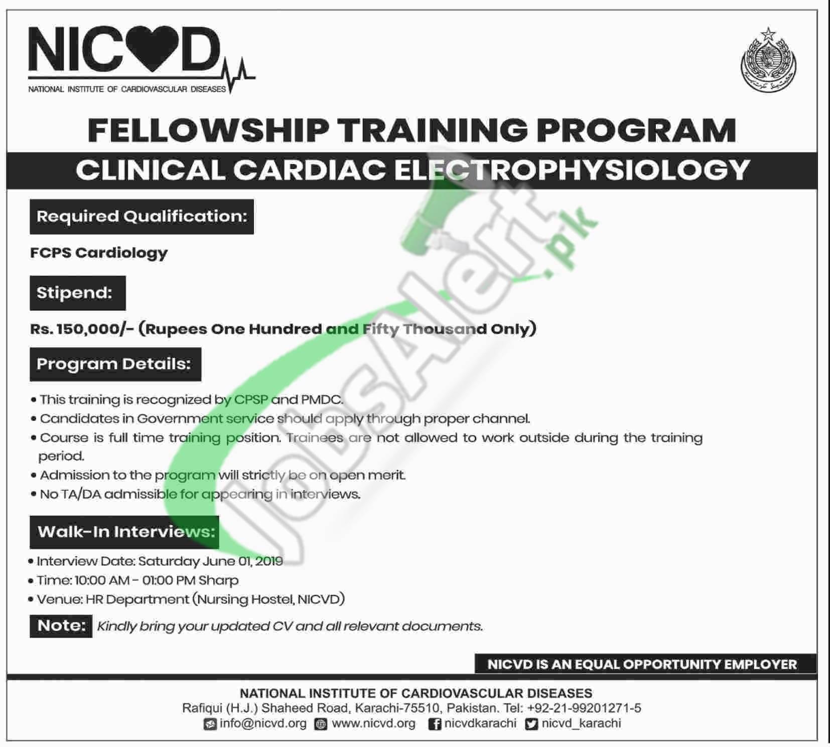 NIVCD Fellowship