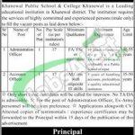 Khnewal Public School and Clg