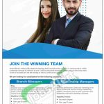 United Bank Limited Jobs