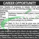Sarhad Chamber of Commerce