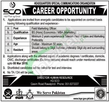 Pak Army Jobs 2018
