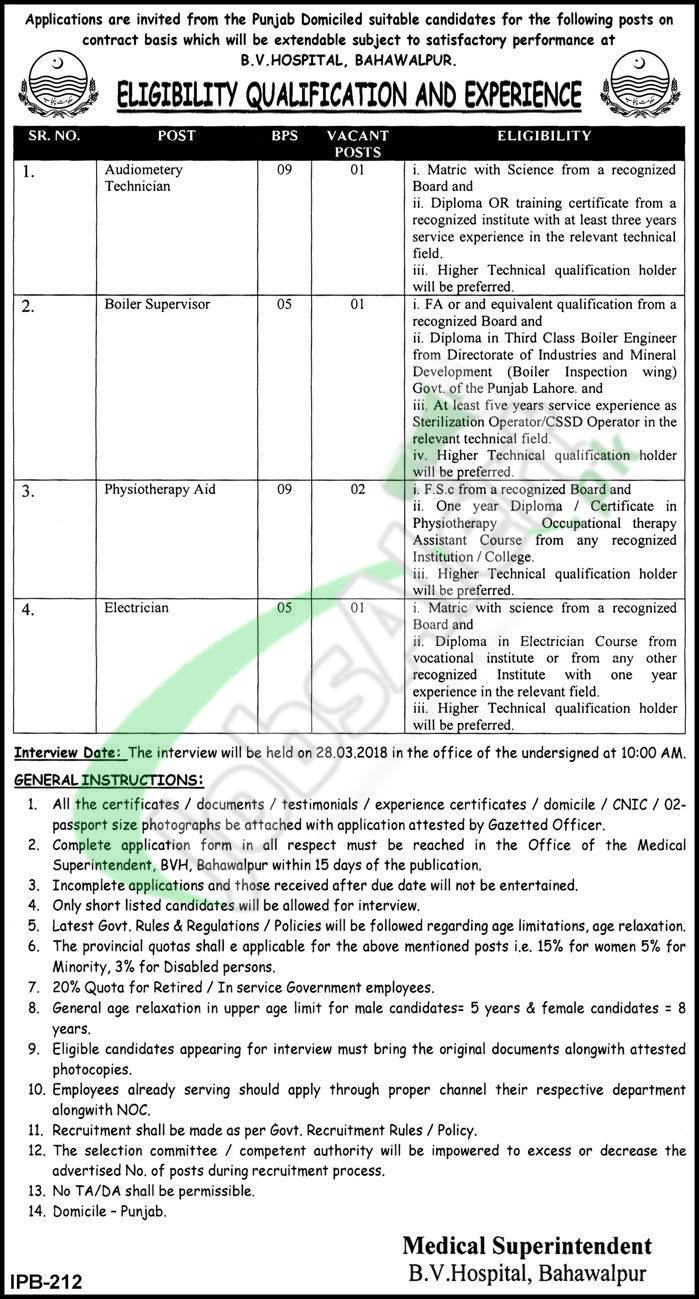 Government Jobs in Bahawalpur
