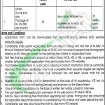 Home Department Punjab Jobs 2018