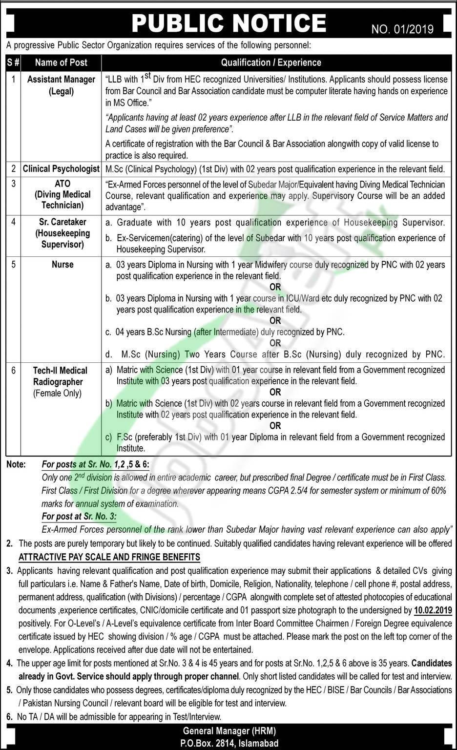 PO Box 2814 Islamabad Jobs