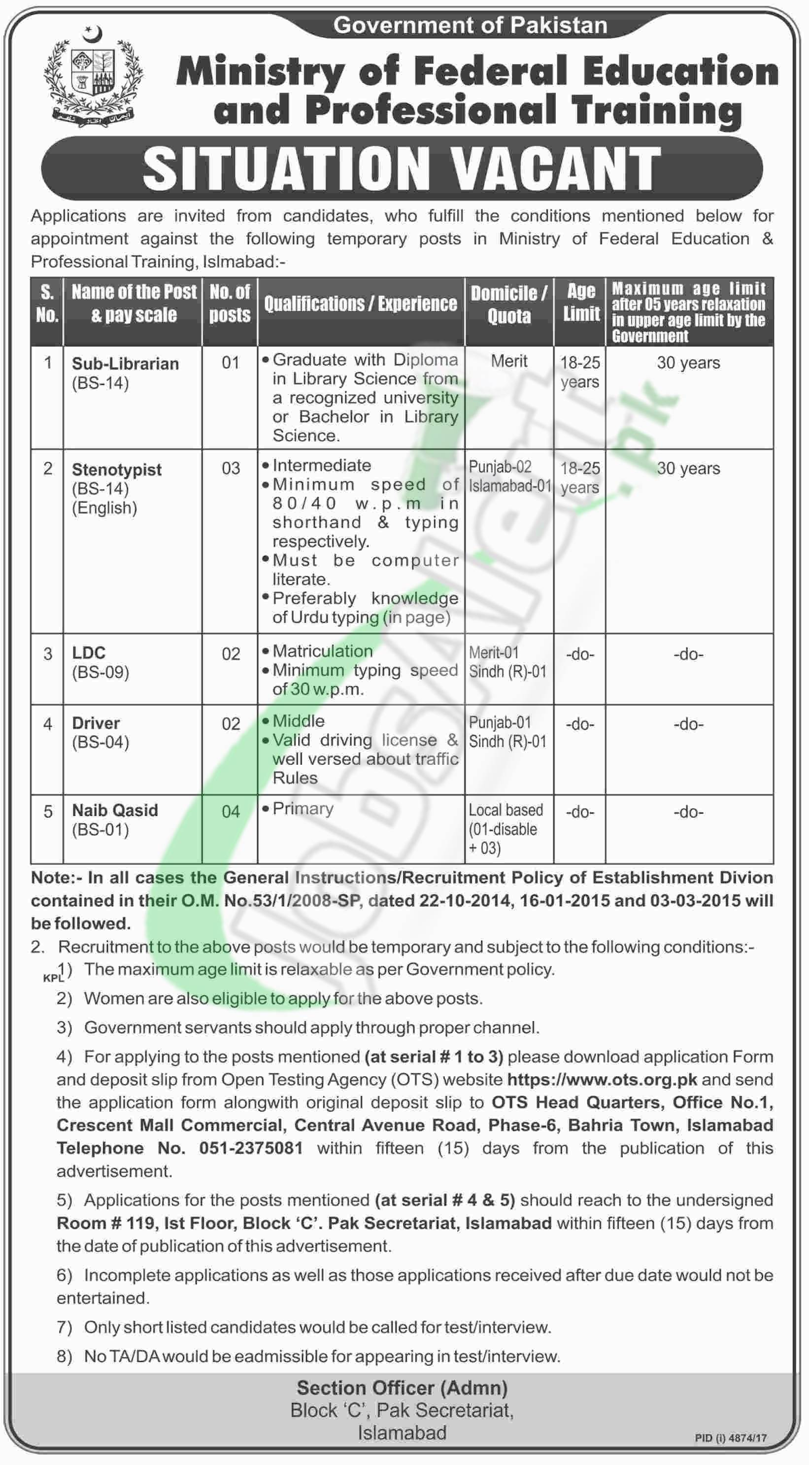 Ministry of Federal Education and Professional Training Jobs 2018