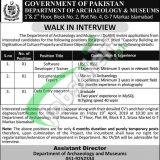 Department of Archaeology and Museums Pakistan Jobs 2019