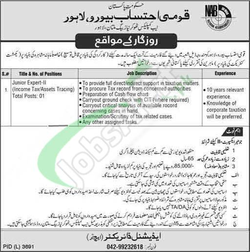 NAB Lahore Jobs