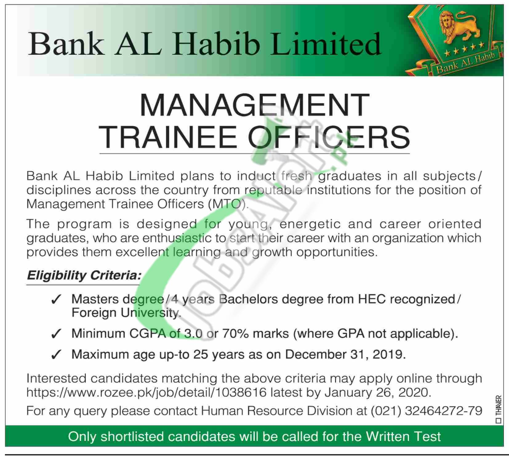Bank Al Habib Limited Management Trainee Officers
