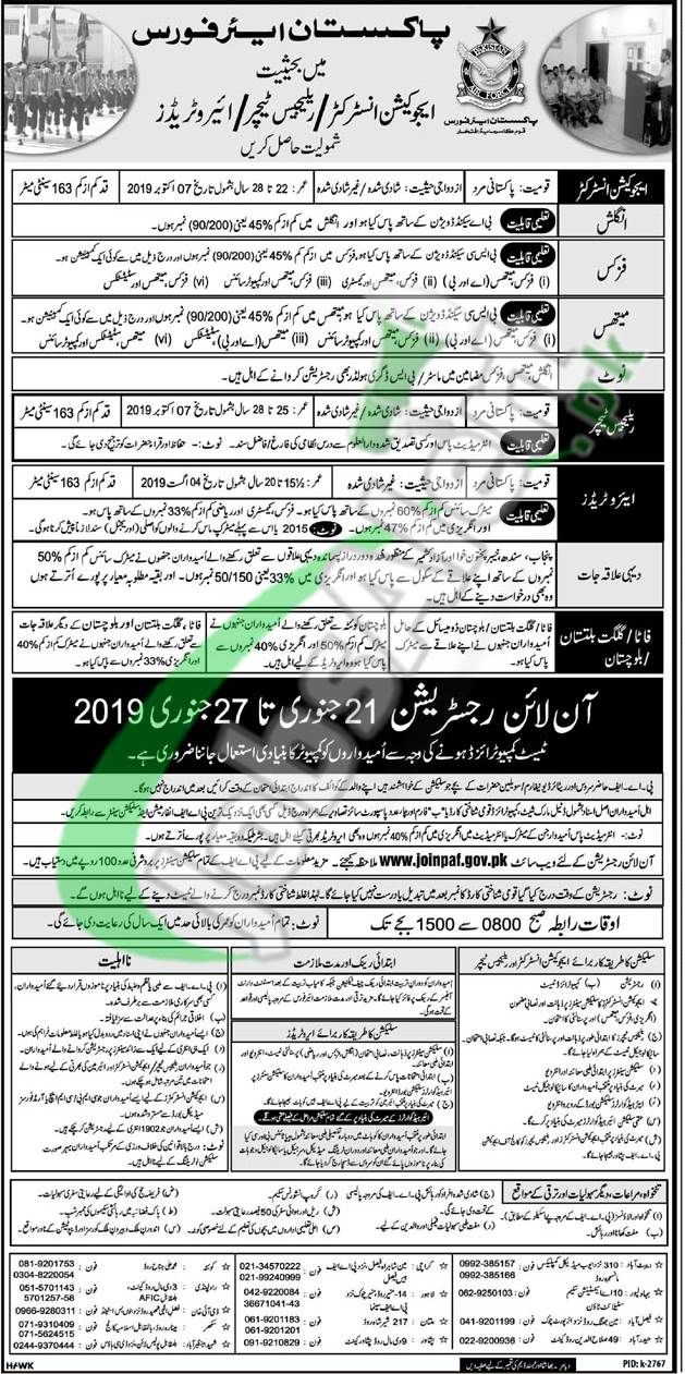 Join PAF as Education Instructor