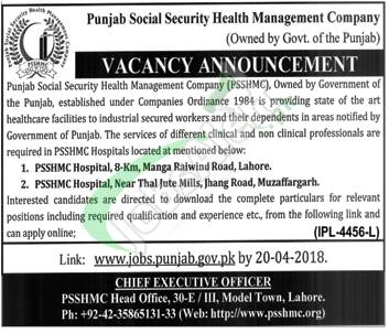 PSSHMC Jobs