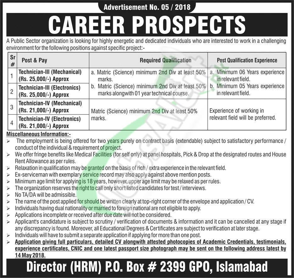 PO Box 2399 Islamabad Jobs