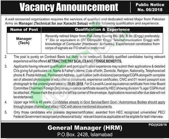 PO Box 2428 Islamabad Jobs