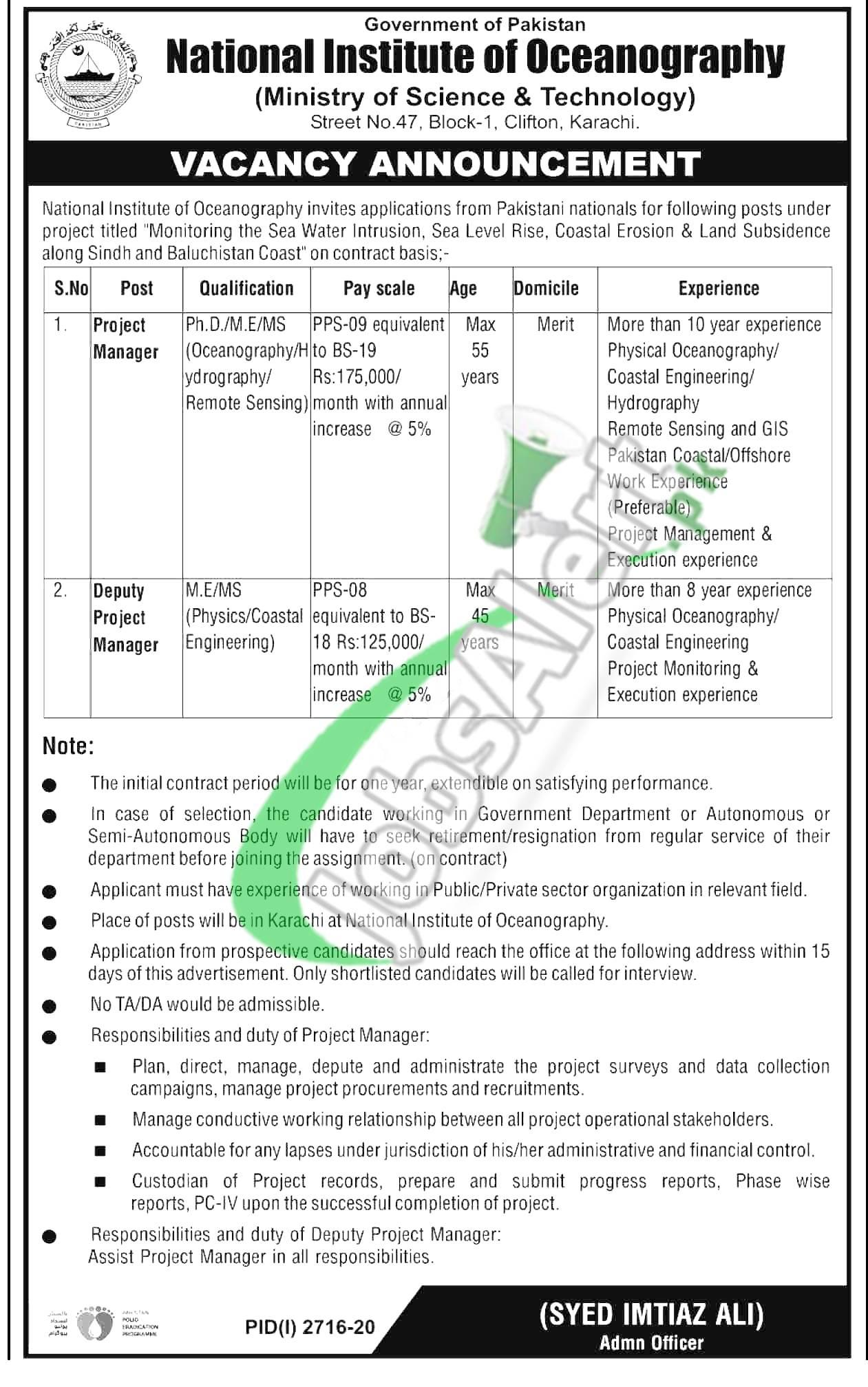 National Institute of Oceanography Karachi Jobs