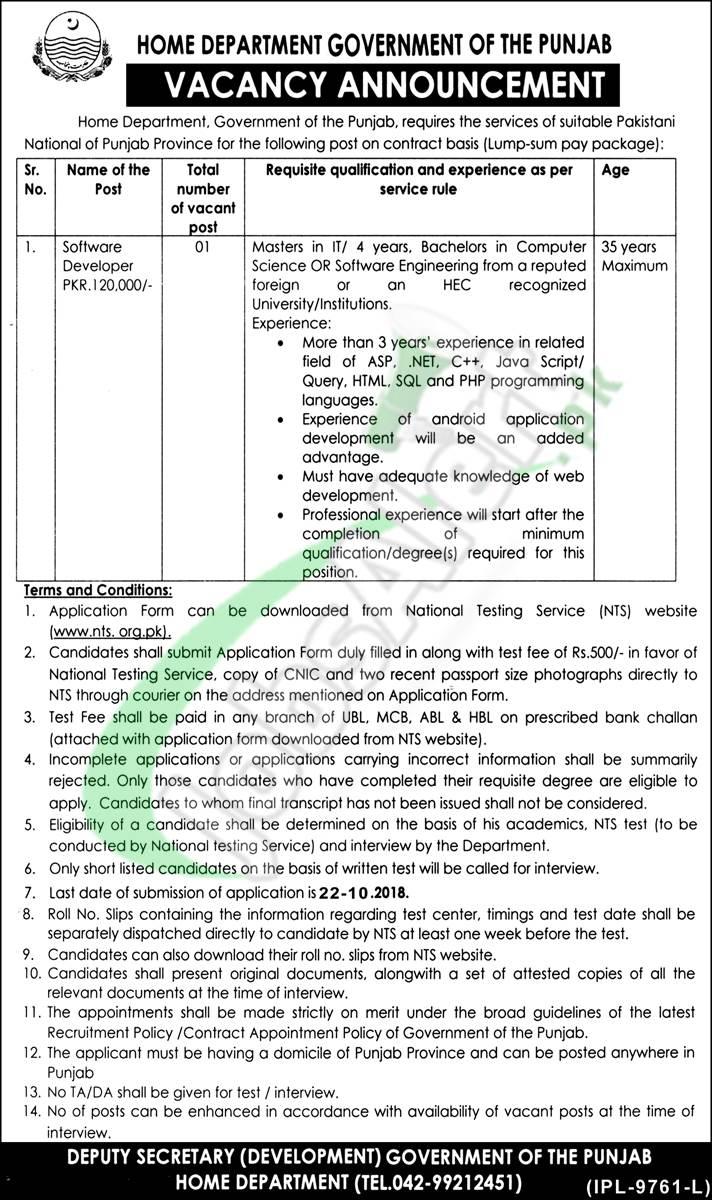 Home Department Punjab Jobs