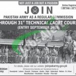 31st Technical Cadet Course2019