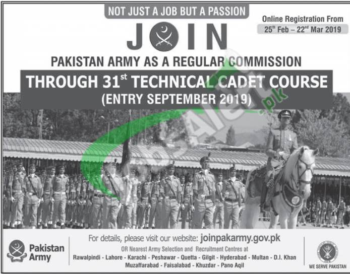 Join Pakistan Army 2019 Through 31st Technical Cadet Course Online