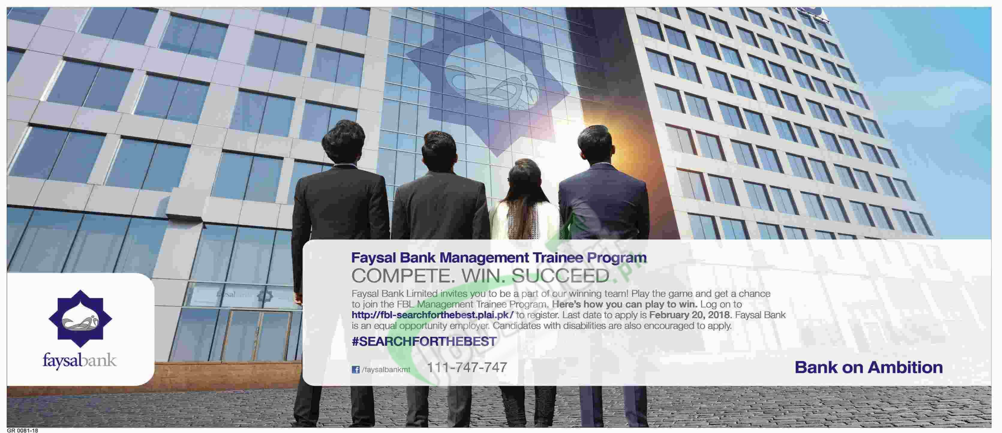Faysal Bank Management Trainee Program 2019