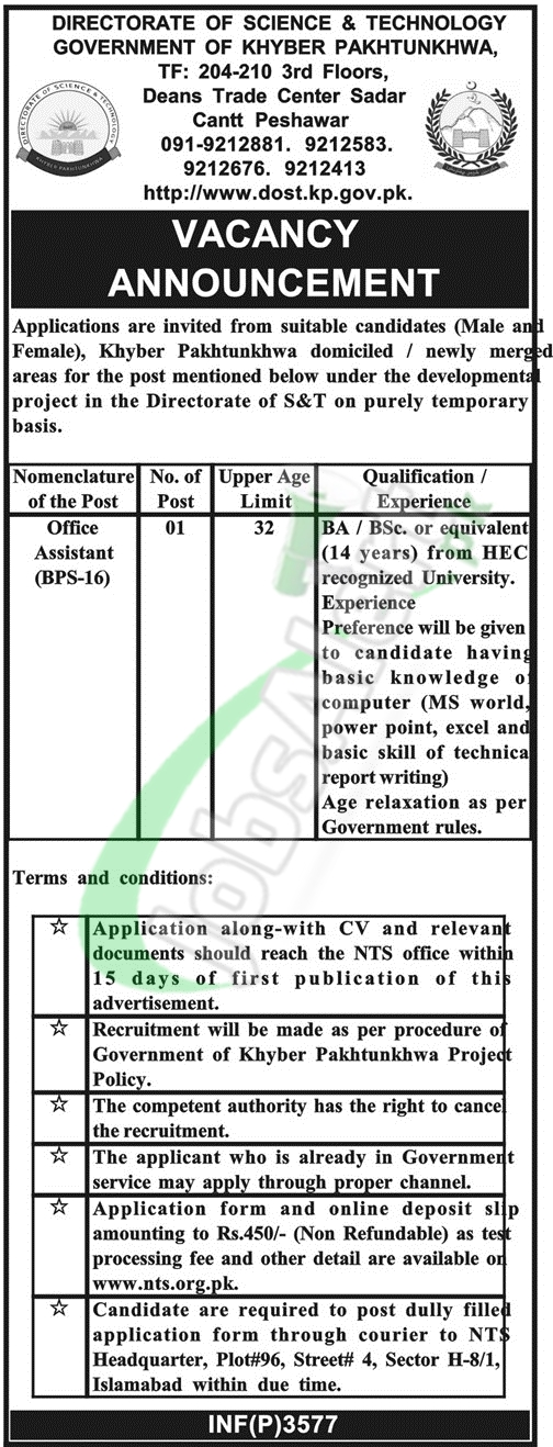 Directorate of Science and Technology KPK Jobs