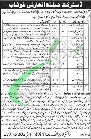 Health Department Khushab Jobs 2019
