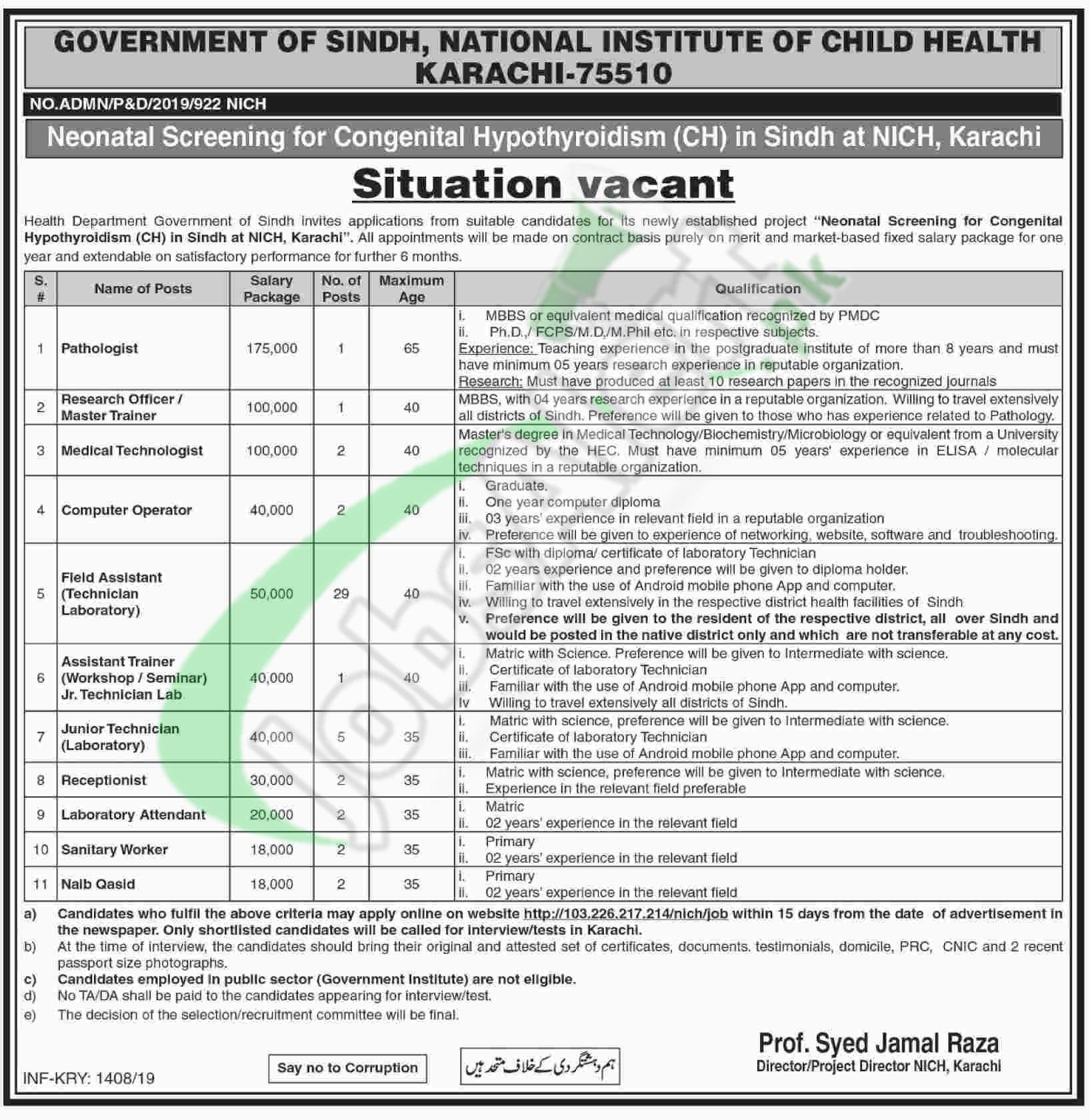 NICH Karachi Jobs 2019