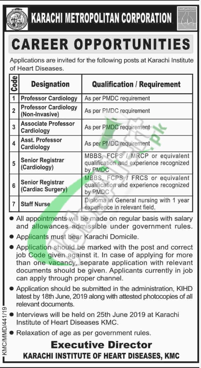 KMC Jobs
