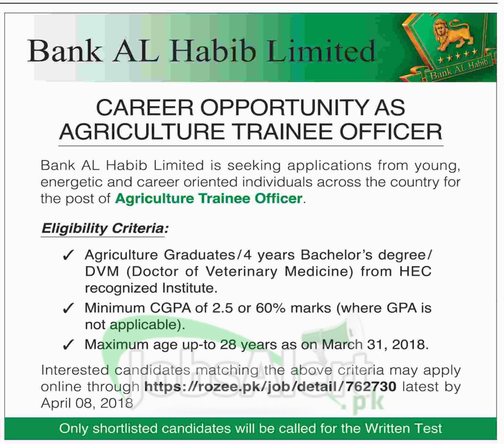 Bank Al Habib Jobs 2018