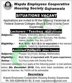 Wapda Employees Cooperative Housing Society Gujranwala Jobs