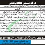 District Education Authority Mansehra Jobs
