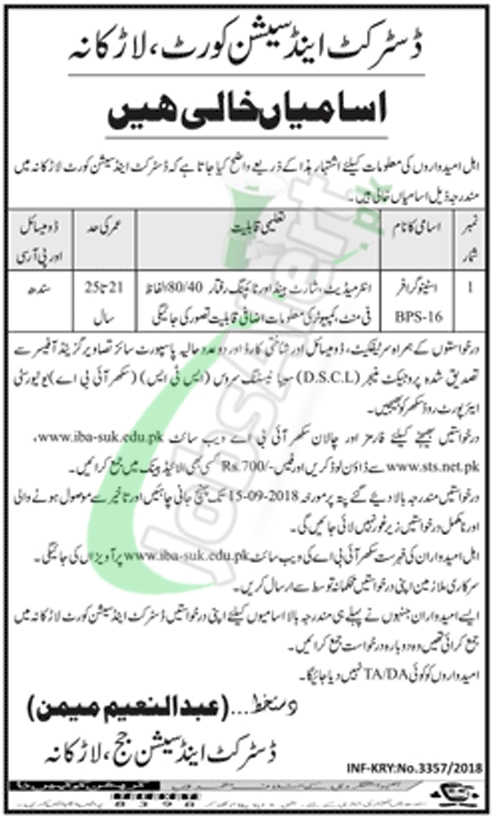 District and Session Court Larkana Jobs