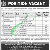 Ministry of Industries and Production Pakistan Jobs 2019