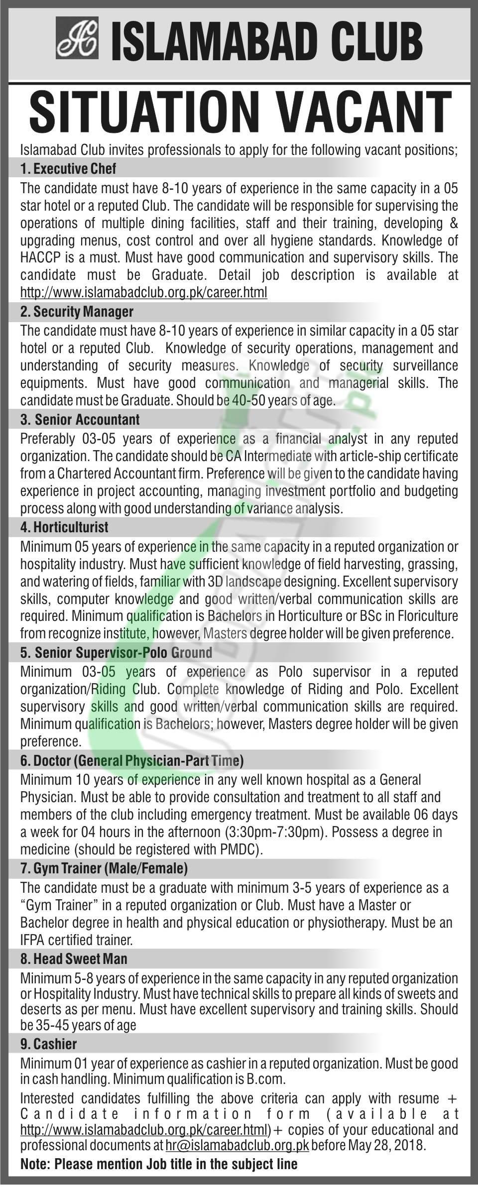 Islamabad Club Jobs 2018