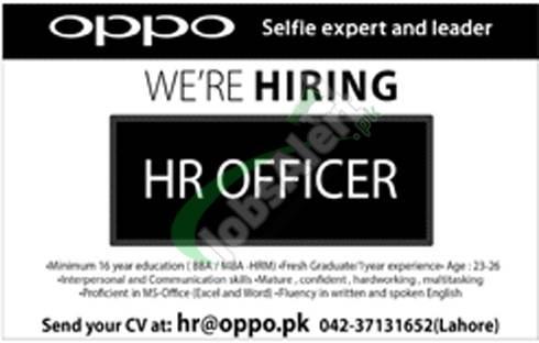 OPPO Jobs in Lahore 2018