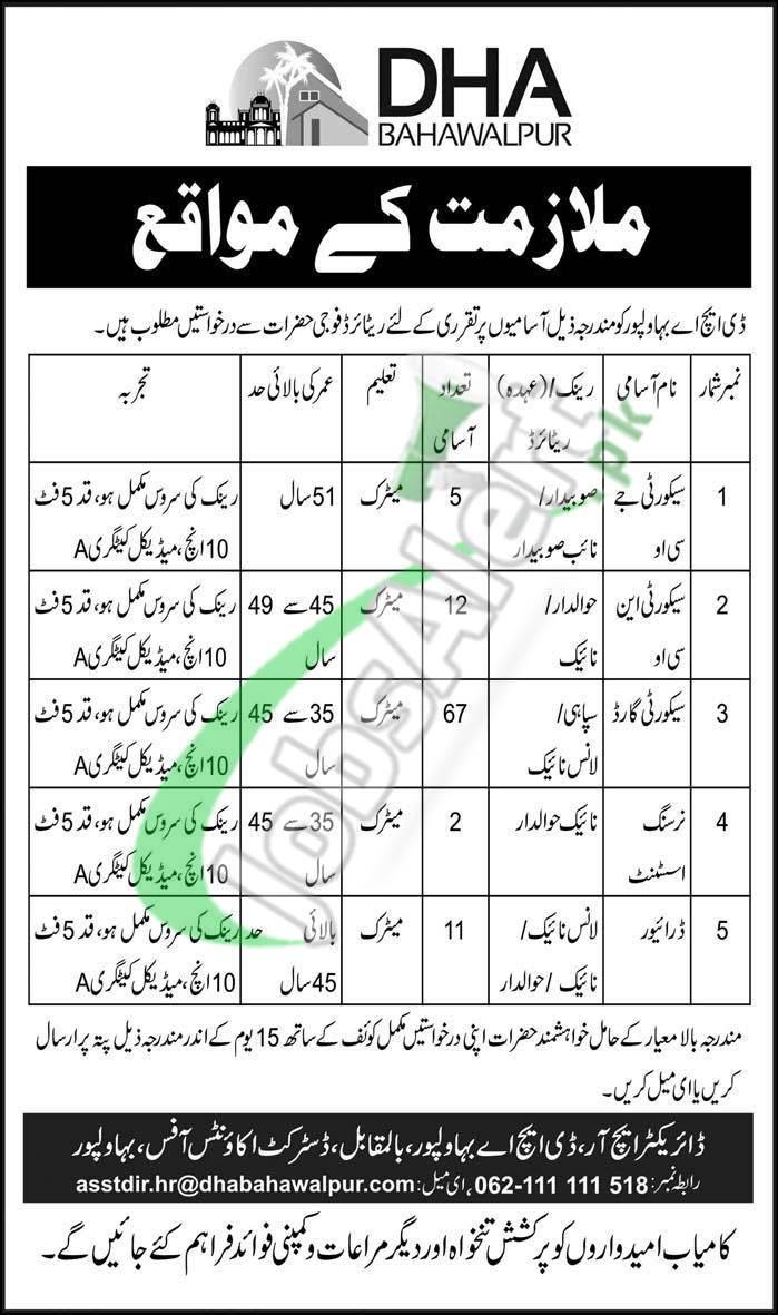 DHA Bahawalpur Jobs 2019