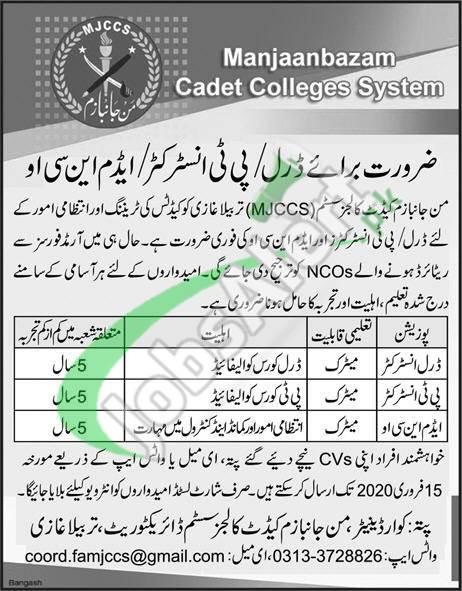 Manjaanbazam Cadet College Job Opportunities
