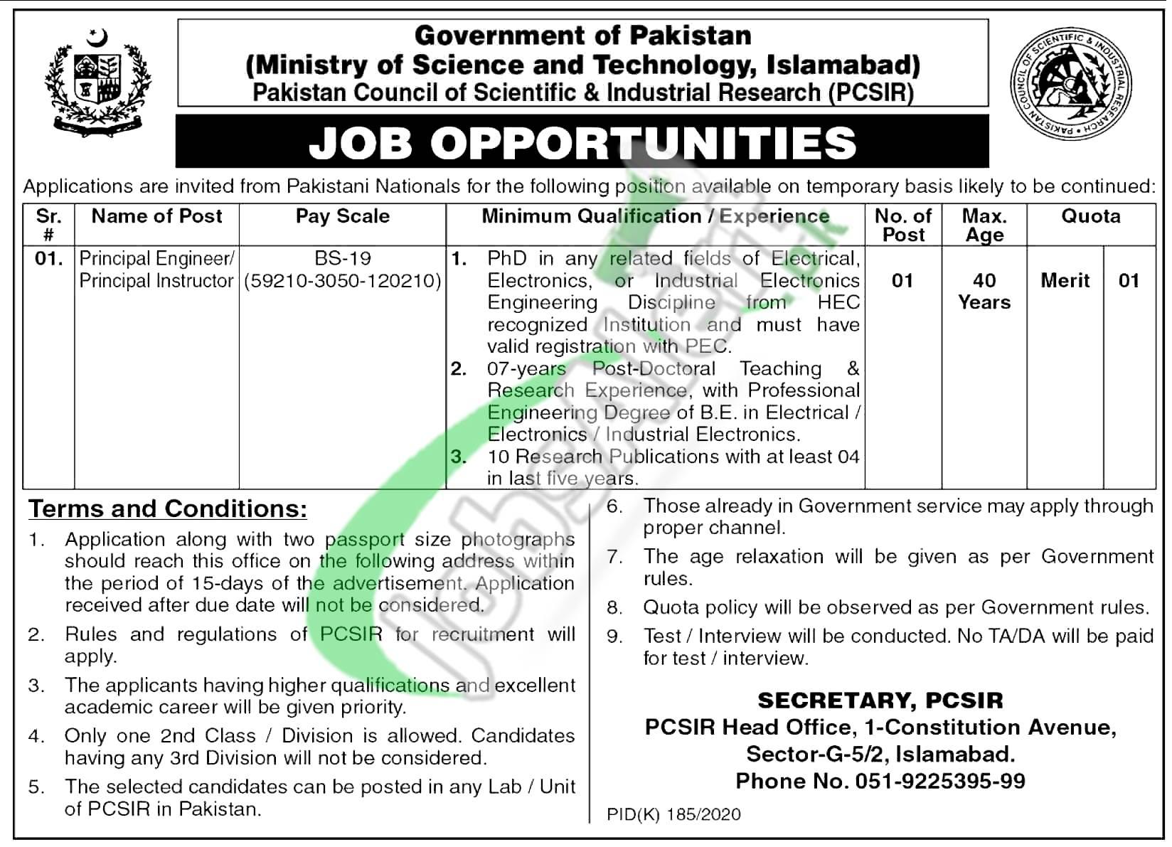 PCSIR Jobs 2020