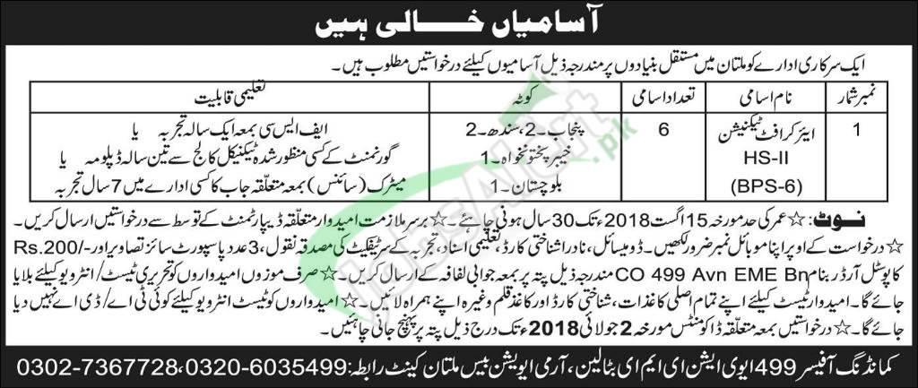 499 EME Battalion Multan Jobs