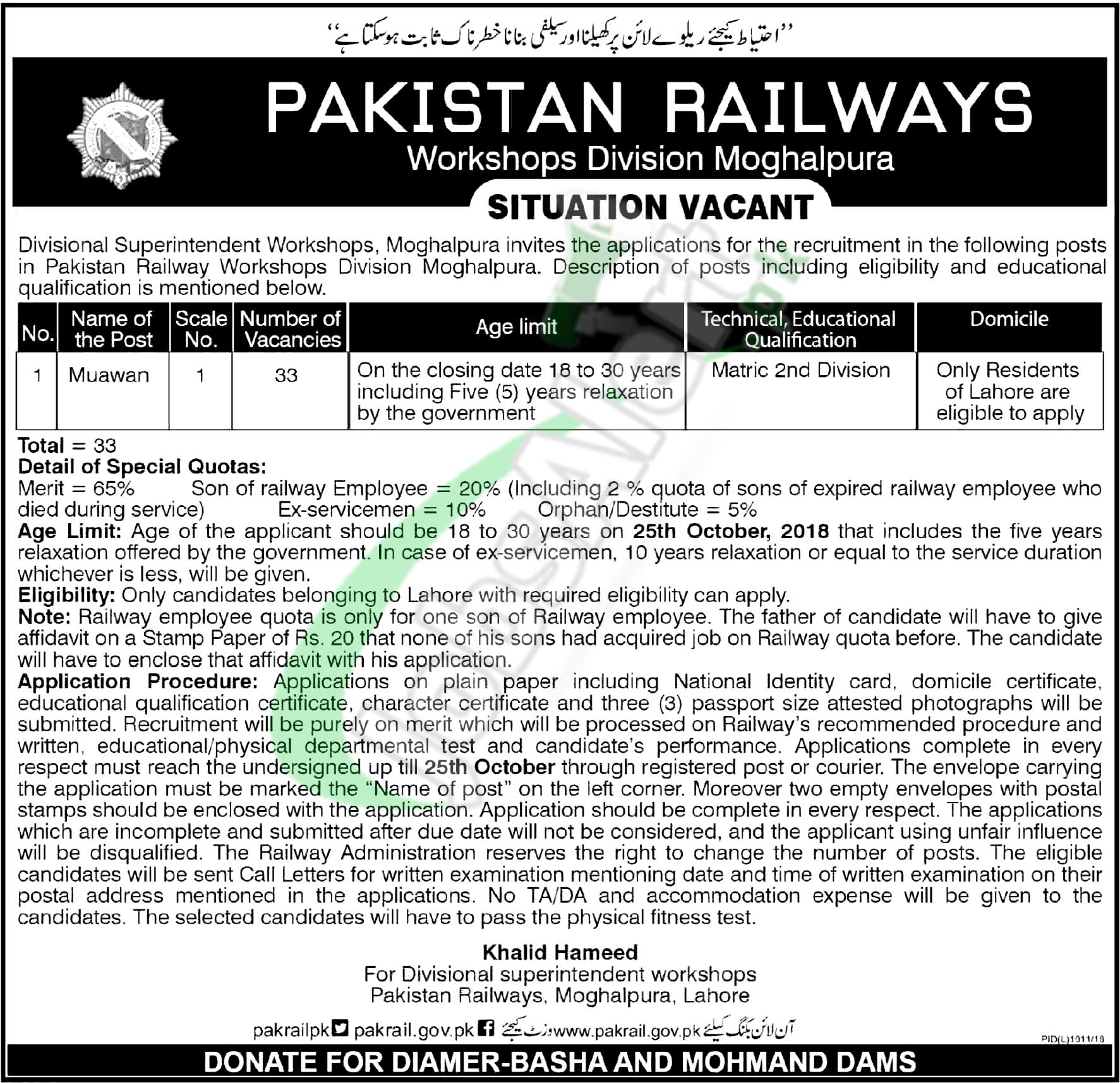 Pakistan Railway Jobs 2018