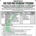 Senate of Pakistan Internship 2018