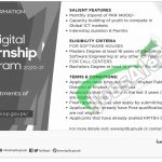 KPITB Paid Internship Program