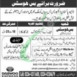 Daewoo Express Jobs
